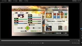 [プレイ動画] 戦国無双4の大坂の陣(徳川軍)をあけのでプレイ