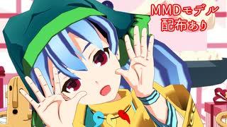 【東方鬼形獣】好き!雪!本気マジック~埴安神袿姫~【MMD配布あり】