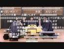 【第32期竜王戦第5局初日①】広瀬章人竜王×豊島将之名人