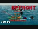 FTD戦記外伝 BP FRONT File 01 止まぬ海鳴り