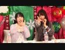 シャニマス生配信 放クラ回 おまけパート (2019/12/09)