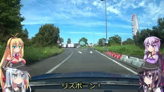 【SWIFT RS車載】暁・響ゆかマキのゆっくり車載動画 静岡・愛知旅行3日目 【VOICEROID+ゆっくり車載】