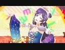 【スクスタMV】希ちゃん「めっちゃGoing!!」(ジェミニスターブライト衣装)