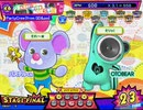【pop'n music PEACE】SESSION WITH YOU! EX 46