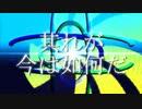 ティアードクライシス|youまん feat. GUMI Cover Version