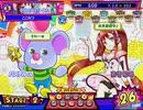 【pop'n music PEACE】ヒカリユリイカ EX 43