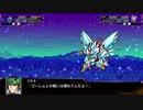 【カスタムサントラ用】熱風!疾風!サイバスター(Ver.MIO)