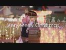 【みこ】ベリーメリークリスマス 踊ってみた【オリジナル振付】