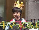 スロじぇくとC #85