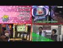 プロジェクトM ~新章~#18 前編 【大和マリーン】セイクリッドセブン、G1優駿倶楽部