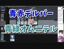 【MTG】ゆかり:ザ・ギャザリングR #04 衝動【レガシー】