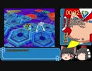 (ゆっくり実況)ロックマン(Megaman)X7  100%RTA 01:22:29 Part2