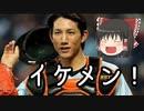 【朗報】巨人・小林誠司 年俸一億円到達