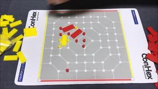フクハナのボードゲーム紹介 No.410『ConHex』