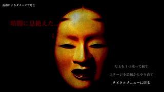 【ホラー実況】シャドーコリドー#26【Shadow Corridor】