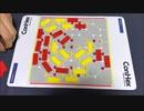 フクハナのボードゲーム対決:ConHex