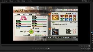 [プレイ動画] 戦国無双4の第一次上田城の戦いをゆりすでプレイ
