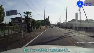 【車載動画】国道4号part28+V