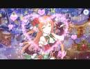 【プリンセスコネクト!Re:Dive】キャラクターストーリー ノゾミ(クリスマス) Part.01