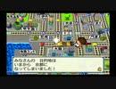 [桃鉄12]今年は西日本を周ります。令和一発目、よろしくお願いします![ゆっくり実況]part11
