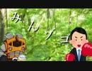 【戦場の絆】みんぞご動画その5【ゆっくり実況】
