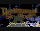 【ゆっくり実況】 さっくりTUSB  Part1【Minecraft】