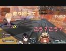 神田、瀬戸、プティのチャンポン試合とポータルで最後の足掻き!!