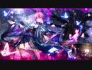 死霊の夜桜 / SD-90 Arrange