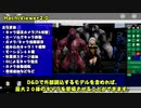 VRoid動画作成・配信支援ツール: HachiViewerPlus2.0
