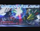 【Gジェネレーションクロスレイズ】色々な機体を使って楽しくGジェネ Part14(1/2)