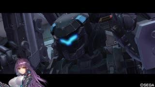 [BBPS4]遠雷持っていくぞー! 無編集vol5