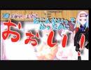 【ダイジェスト】月ノ美兎、限定喜多見柚を引く