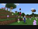 マインクラフト Nintendo Switch PS4 XBOX ONE クロスプラットフォーム Trailer 『Minecraft - Better Together』