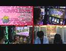 プロジェクトM ~新章~#18 後編 【大和マリーン】SLOT魔法少女まどか☆マギカ叛逆の物語