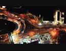 Pexels Videos 2053855 中田樹