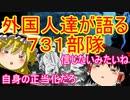 ゆっくり雑談 131回目(2019/12/11)