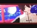 【ヒプマイMMD】曼珠沙華【Buster Bros!!!】