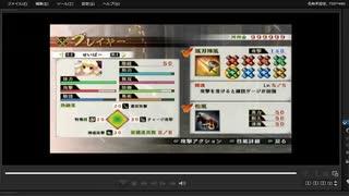 [プレイ動画] 戦国無双4の第一次上田城の戦いをせいばーでプレイ