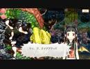 【マギアレコード】私は魔法少女だから!!【191】メインⅡ部1章3話②