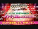 「アイドルマスター ミリオンライブ! シアターデイズ」ミリシタ秋の夜長の生配信~オトナの魅力でお届けします~ ※有アーカイブ(1)