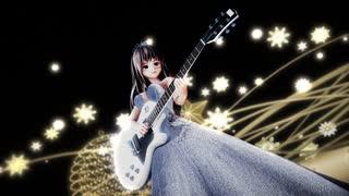 [MMD] 「盗賊流 白い雪のプリンセスは ギターバージョン」  (めんぼう式 Riddel - リデル) 1080p