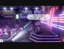 【作業用BGM】ポケットモンスター ソード・シールド スパイクタウン