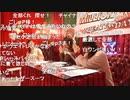 「アイドルマスター ミリオンライブ! シアターデイズ」ミリシタ秋の夜長の生配信~オトナの魅力でお届けします~ ※有アーカイブ(2)