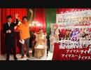 「アイドルマスター ミリオンライブ! シアターデイズ」ミリシタ秋の夜長の生配信~オトナの魅力でお届けします~ ※有アーカイブ(3)