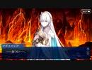 【Fate/Grand Order】 絶望性の過去と希望性の未来 【幕間の物語】[アナスタシア]