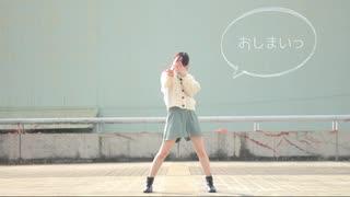 【冬紀】Booo!【踊ってみた】