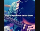 【Disney Frozen 】Love Is An Open Door -アナと雪の女王  とびら開けて 使用楽器はギターのみで一発撮り!ギターで弾いてみた!
