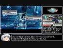 【感想動画】PSO2 ストーリーモード Ep.4-⑦