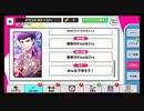【初見実況プレイ】A3!(エースリー) イベントストーリー 聖夜のKiss&Cry