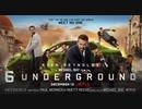 映画『6 Underground』予告編 #2